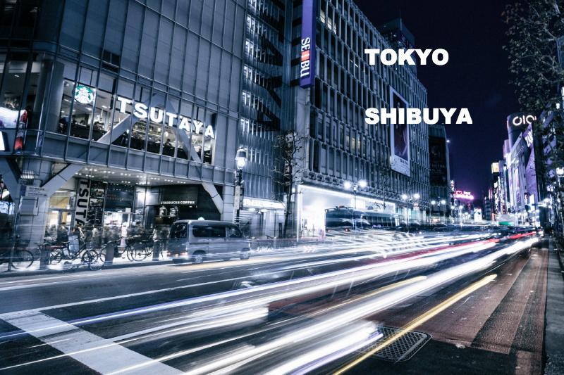 shibuya_text
